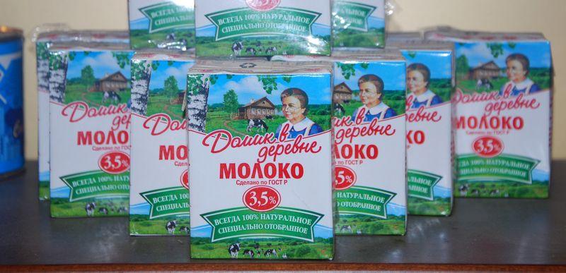 """Visuose Rusijoje pagamintuose maisto produktuose, kuriuos patikrino """"Rosselchoznadzor"""" rasta draudžiamų medžiagų. Arūno Milašiaus (VŽ) nutor."""