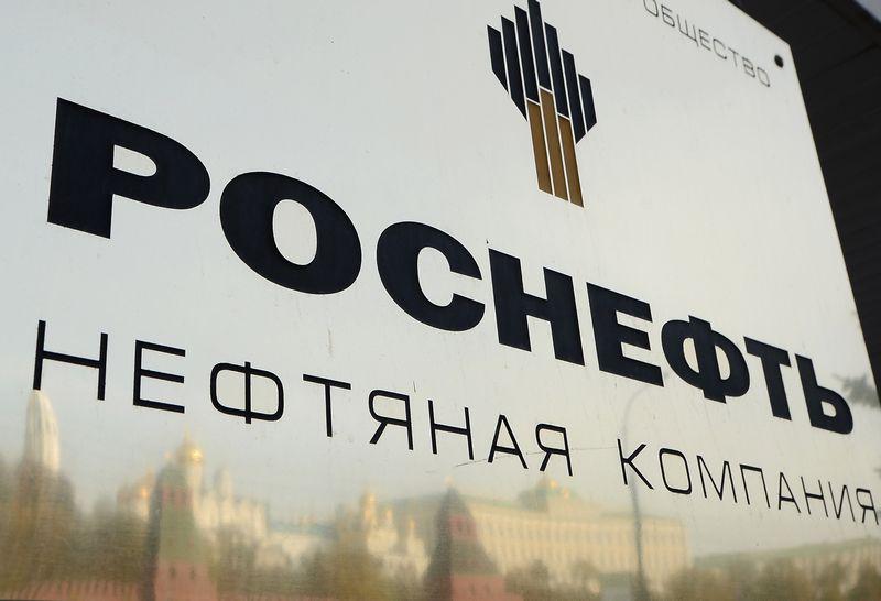 """Rusijos naftos milžinė """"Rosneft"""" iki metų pabaigos turi padengti 15 mlrd. USD skolą. Maksimo Blinovo (""""RIA Novosti"""" / """"Scanpix"""") nuotr."""