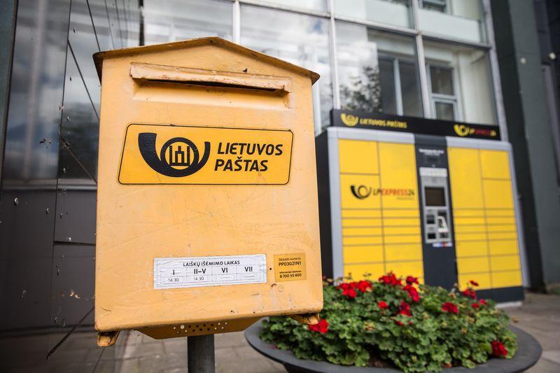 AB Lietuvos paštas dėžutė laiškams. Juditos Grigelytės (VŽ) nuotr.