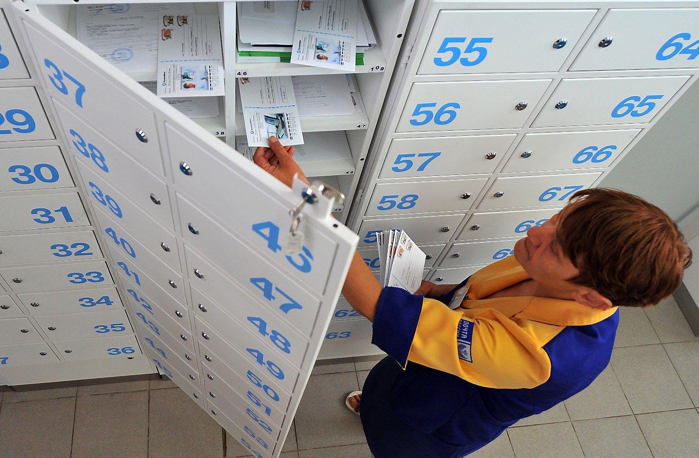 Estai atsisako pašto skyrių