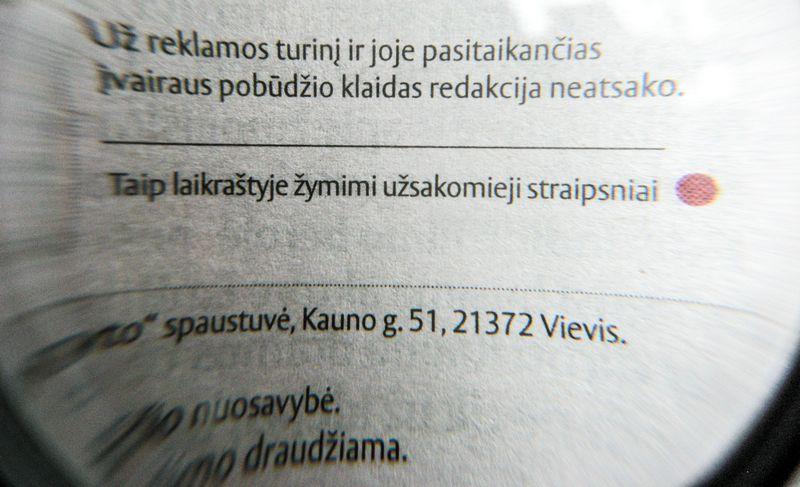 Bendros tradicijos, kaip žymėti turinio rinkodaros projektus, Lietuvoje kol kas nėra, ir vargu ar bus, nes pačios žiniasklaidos įmonės nelinkusios skelbti, kada informacija yra inicijuota reklamdavio.