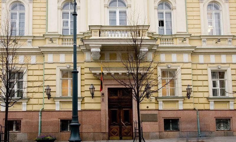 2010 11 19. Lietuvos bankas Vilniuje, Gedimino pr. 6. Vladimiro Ivanovo nuotr.