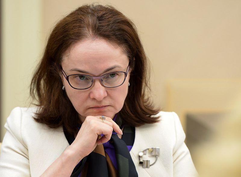 Russia's Central Bank chair Elvira Nabiullina. Aleksey Nikolskyi/RIA Novosti