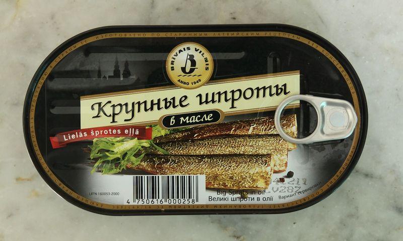 Rusijoje svarstoma ar verta įvežti uždrausti konditerijos produktus, žuvies konservus ir gėlės. Violetos Bubelytės (Vž) nuotr.