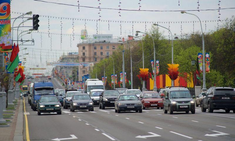 Baltarusijos sostinė Minskas. Maksimo Malinovskio  nuotr.