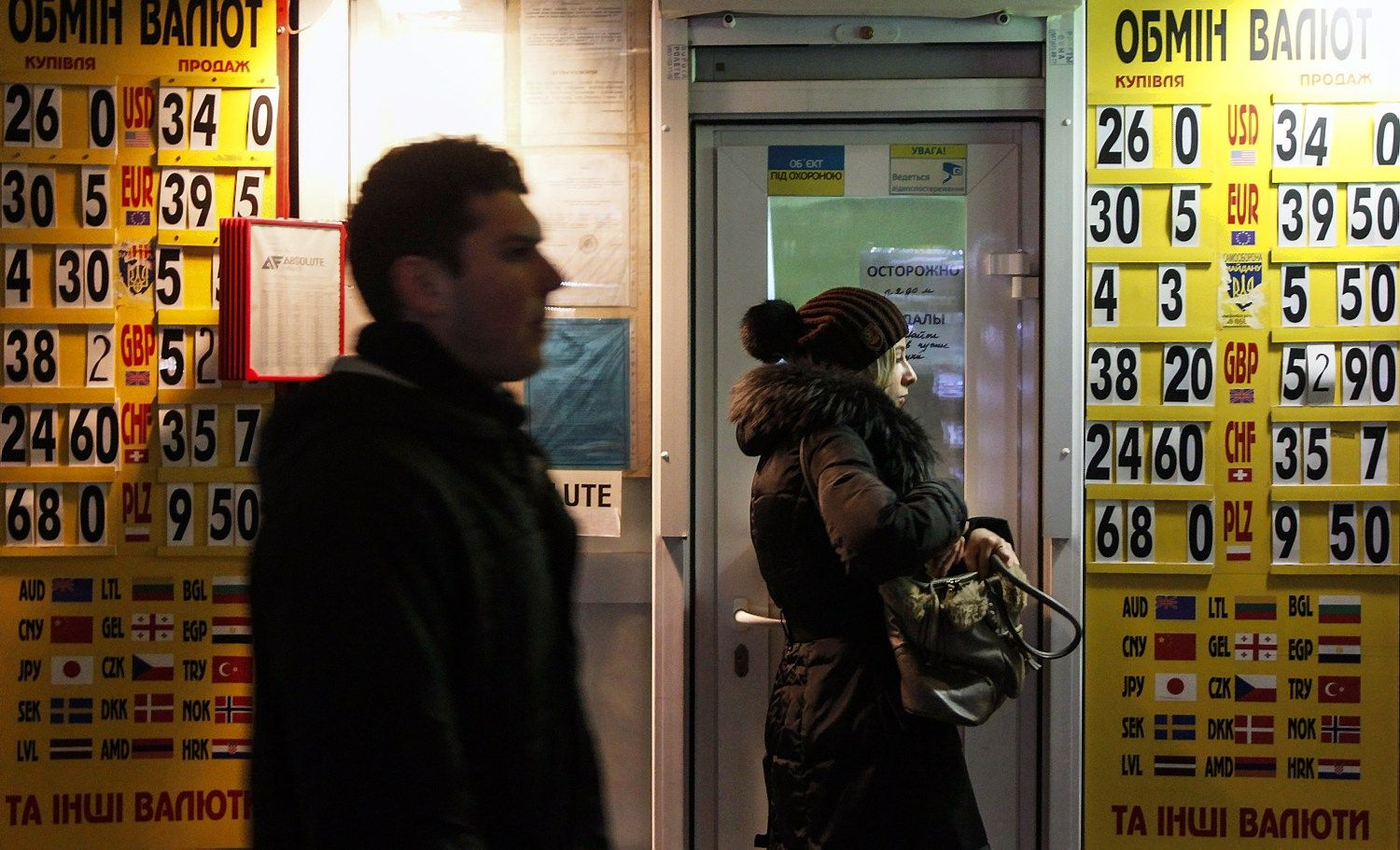 Ukraine Price Goal Is Key to Sturdier Currency for Central Bank