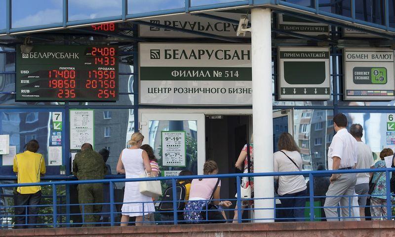 "Vasilijaus Fedosenko (""Reuters"" / ""Scanpix"") nuotr."