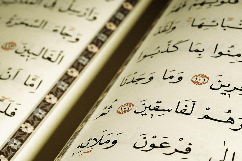 """Daugelis tyrinėtojų mano, kad Mahometo žodžiai buvo užrašyti, kol jis buvo gyvas. Esama ir nuomonių, kad jie buvo užrašyti tik po pranašo mirties. Ezequielio Scagnetti (""""Scanpix"""") nuotr."""