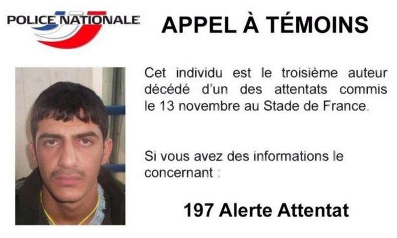 Prancūzijos policijos išplatinta nuotrauka.
