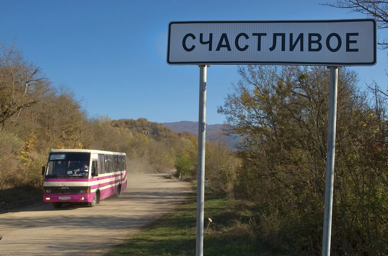 """Sergey Malgavko (""""RIA Novosti"""" / """"Scanpix"""") nuotr."""