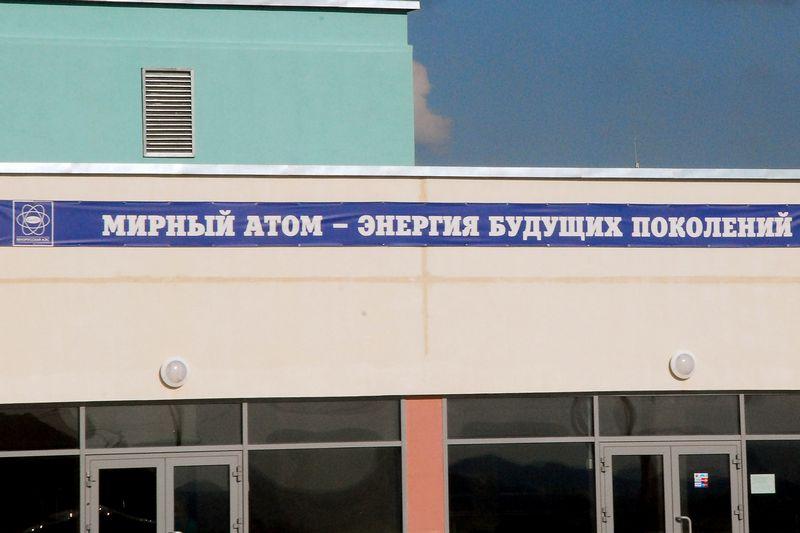 Statoma atominė elektrinė Baltarusijoje, netoli Mikailiškių, Astravo rajone. Irmos Verbienės (VŽ) nuotr.