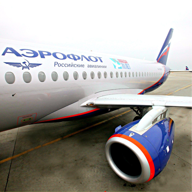 Rus� �Aeroflot� lipdo nauj� bendrov� i� turim� trij�