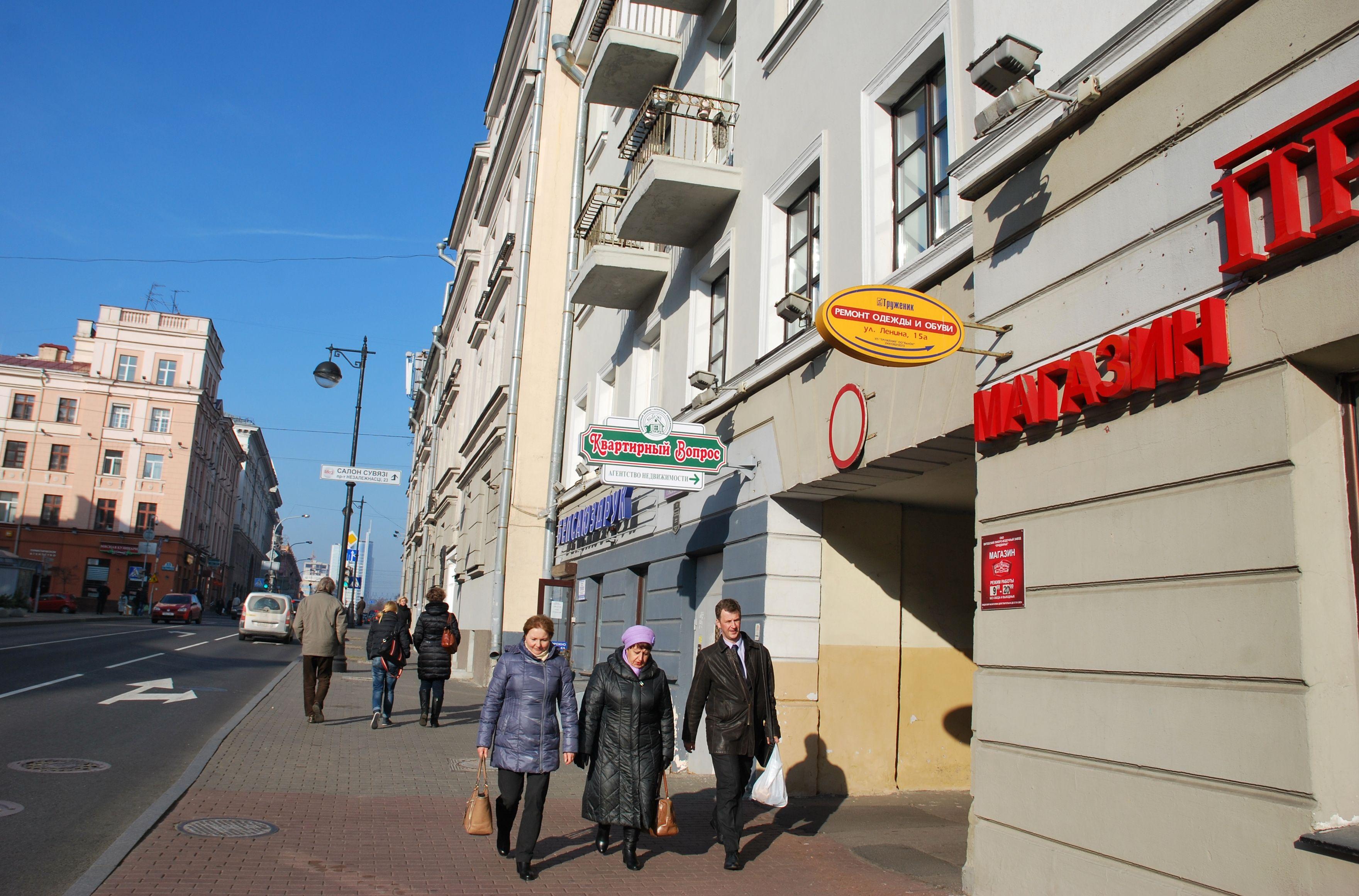 Baltarusija vis labiau stokoja tvirtos valiutos