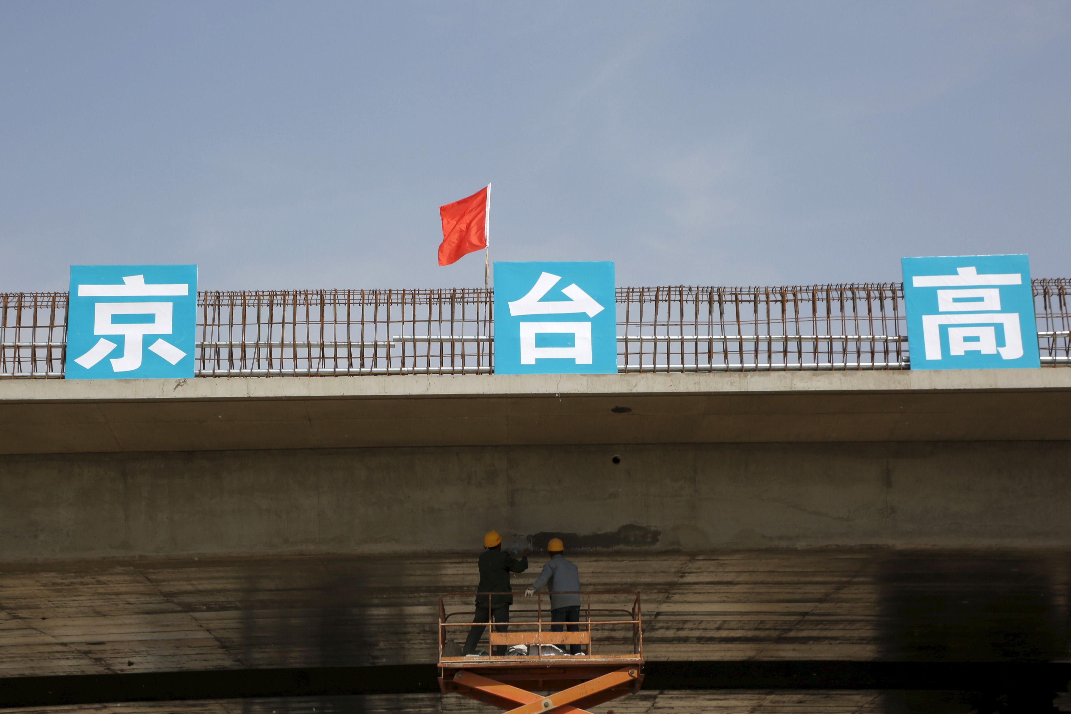Kinija l�t�ja nuosaikiai