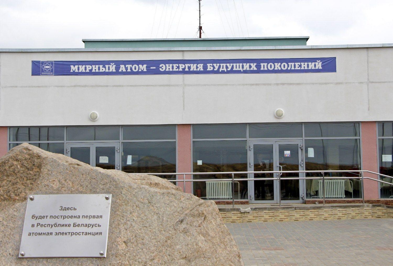 Astravo AE � incidentai, Baltarusijoje apie juos nekalbama