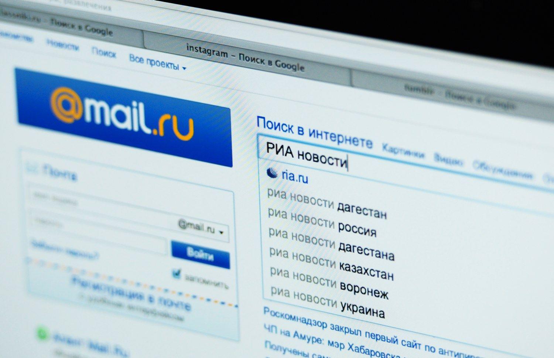 Šimtų milijonų e.pašto paskyrų duomenys parduodami Rusijos tamsiajame internete