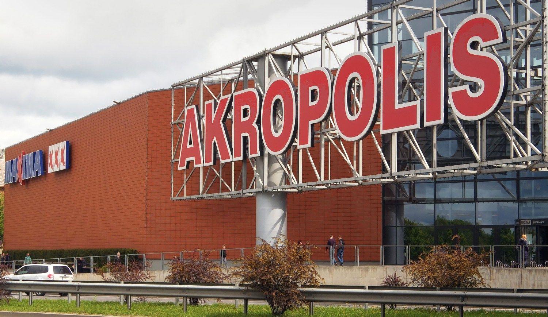 """Kauno """"Akropolis"""" pasakė ne """"Peek&Cloppenburg"""" ir """"H&M"""""""