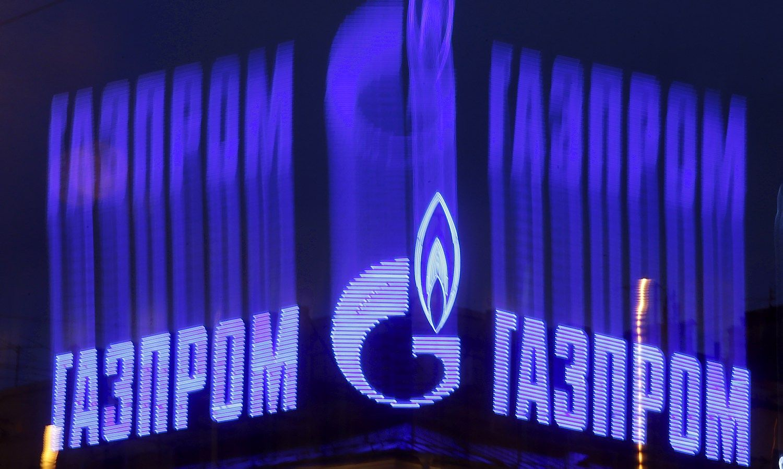 �Gazprom� patvirtino �Eesti Gaas� akcij� pardavim�u� 24,6 mln. Eur