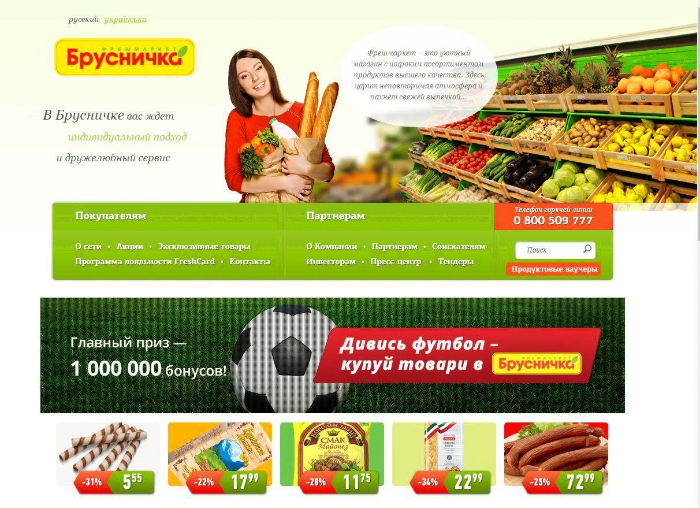 Ukrainos milijardieriaus parduotuvėms vadovaus lietuvis