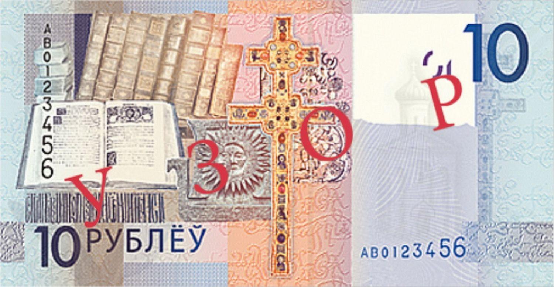 Forex prekyba valiutos