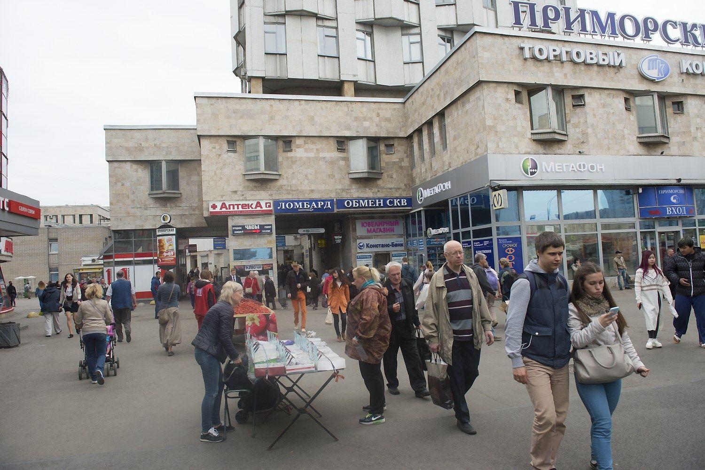 Rusijos vartotojai taupo ir maistui, ir vaistams