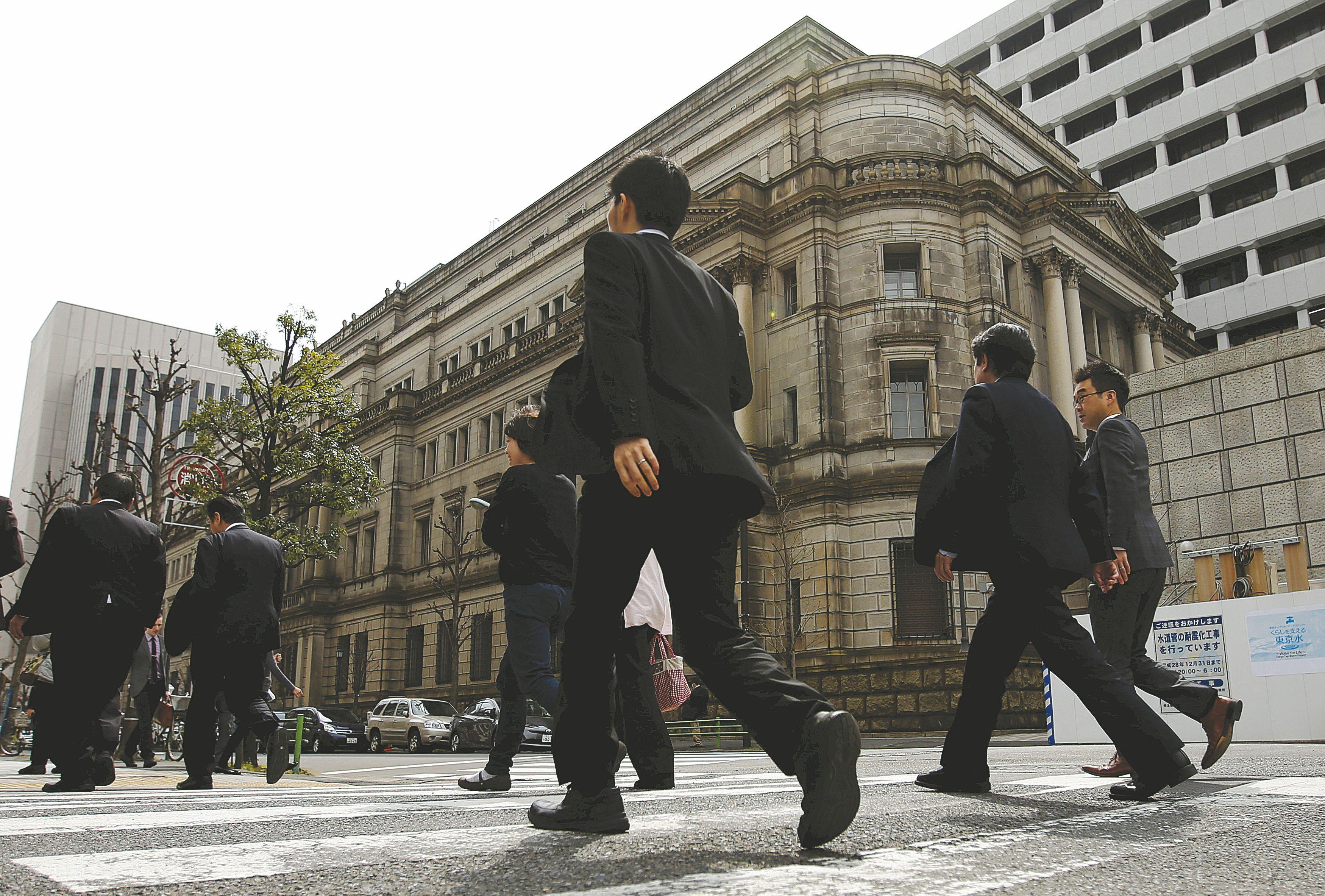 Ką investuotojui reikia žinoti apie Japoniją: dabartis ir perspektyvos