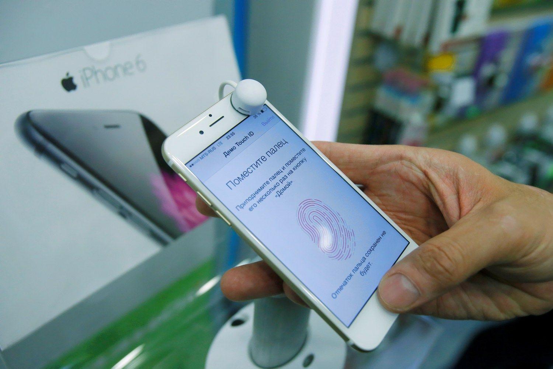 """Rusija ėmėsi """"iPhone"""" kainų tyrimo"""
