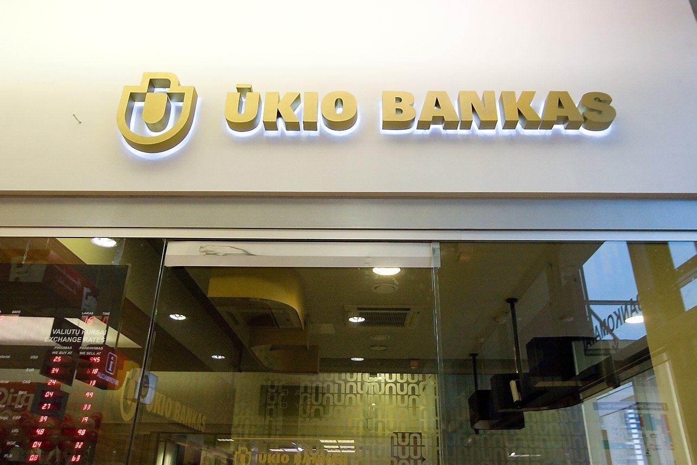 Parduotas �kio bankui priklaus�s �Kauno tiekimo� turtas