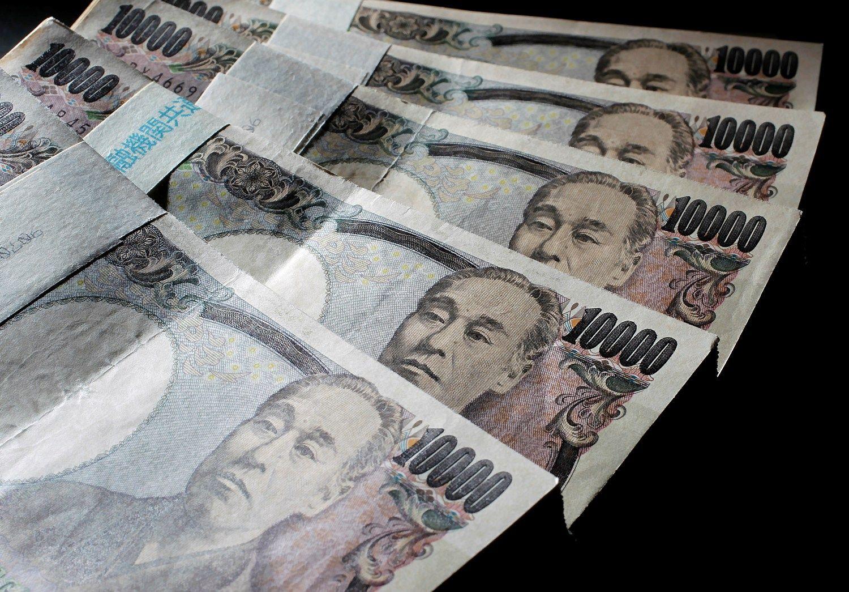 Japonijos centrinis bankas pokyčiams nesiryžo