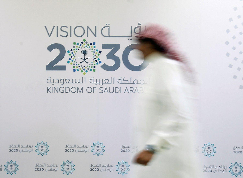 """Saudo Arabija ir """"SoftBank"""" kuriainvesticijų fondą milžiną"""