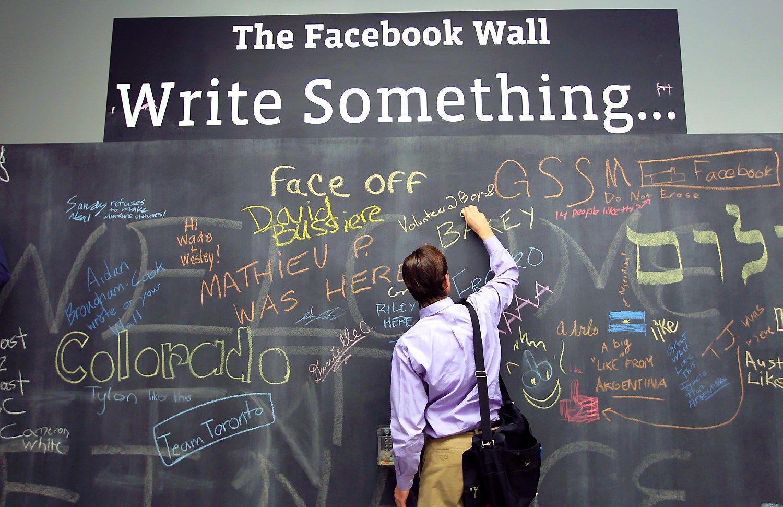 �Facebook� dar giliau neria � e. prekyb�