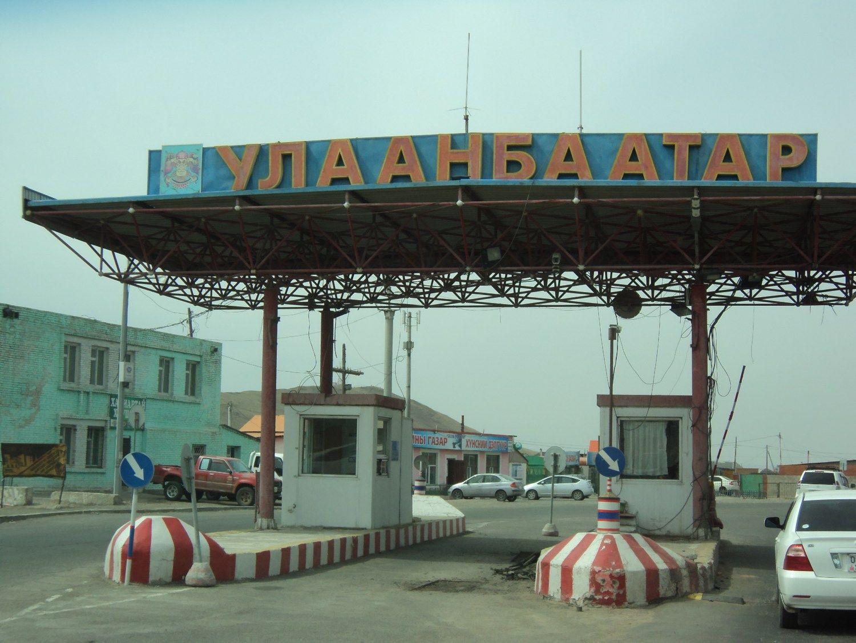 Mongolija: �ingischanas, jurtos ir sunkusis metalas�