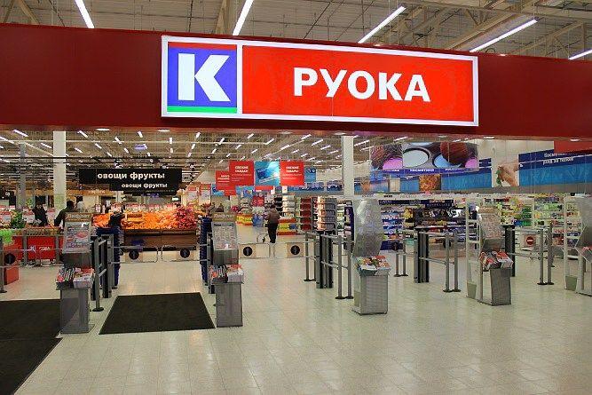 �Kesko� prekybos maisto produktais Rusijoje atsisako u� 158 mln. Eur
