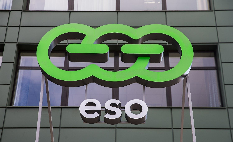 Patvirtinta ESO strategija 2016-2020 metams