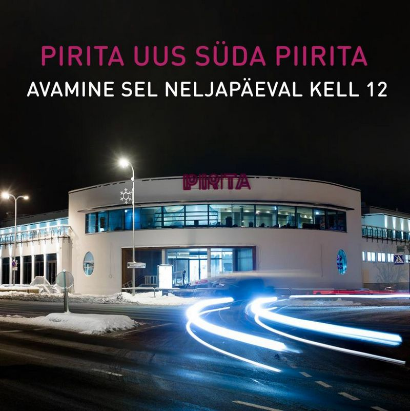 """Piirita Center"" nuotr."