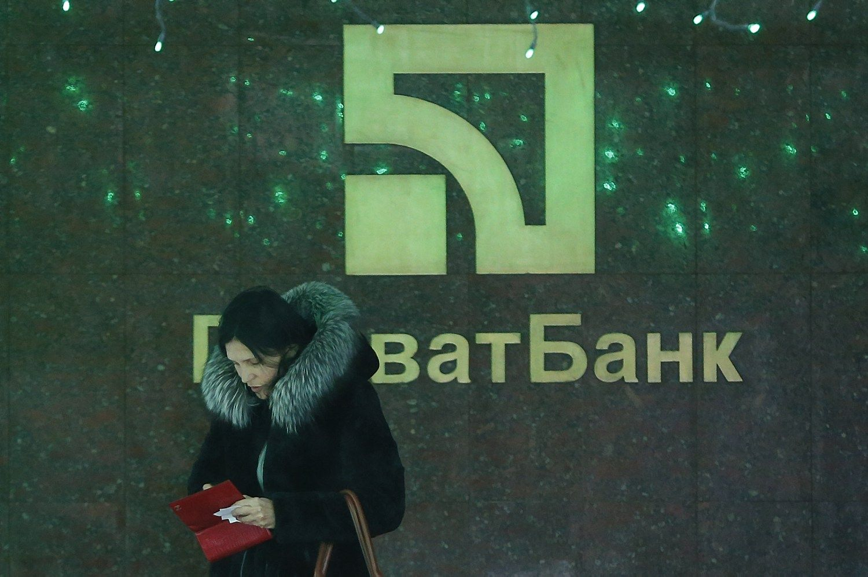 Ukraina nacionalizavo didžiausią šalies banką