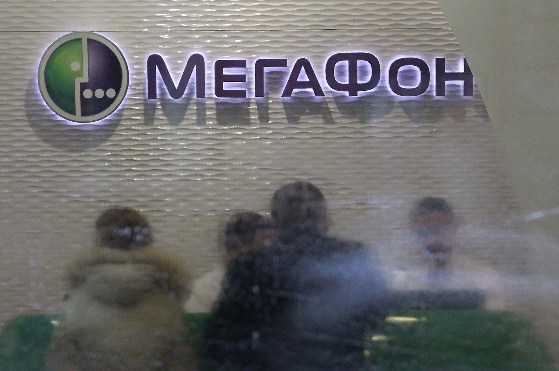 """Rusijos """"MegaFon"""" perka """"Mail.ru"""" akcijų už 740 mln. USD"""