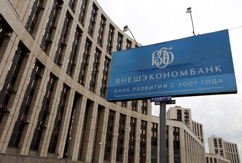 """Sergejaus Karpukhino (""""Reuters""""/""""Scanpix"""") nuotr."""