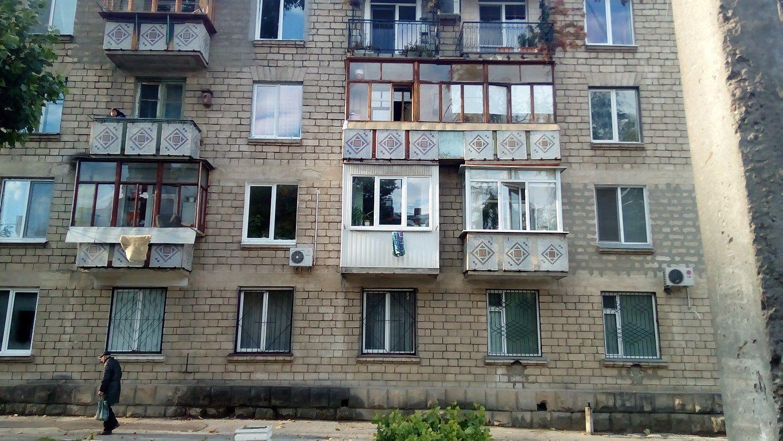 Moldaviškos prekės ir mainai
