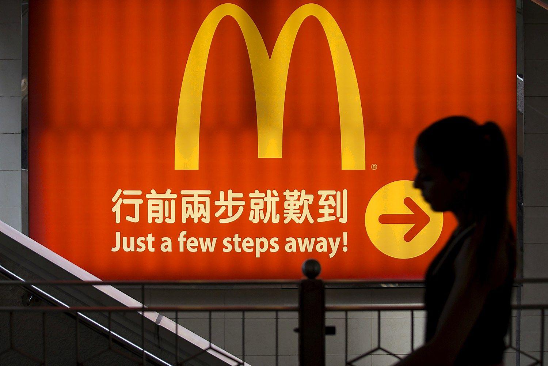 """""""McDonald's"""" pardavė didžiąją dalį savo verslo Kinijoje"""