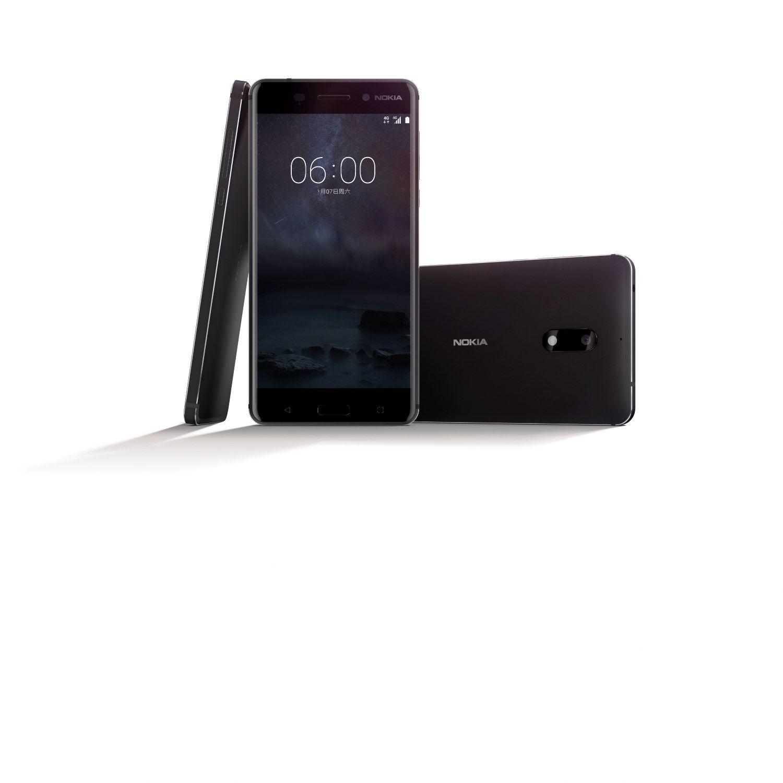 """HMD pristatė savo pirmąjį """"Nokia"""" išmanųjį"""