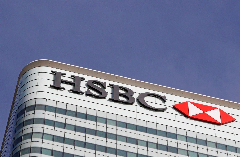 """HSBC po """"Brexit"""" perkels darbuotojus iš JK į Paryžių"""