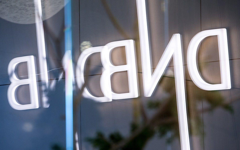 Bankinių paslaugų krepšelius verslui pasiūlys ir DNB