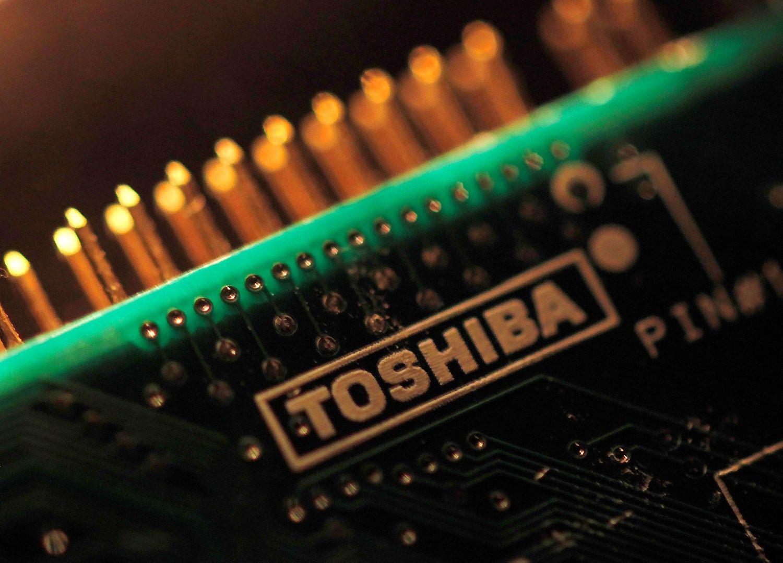 """""""Toshiba"""" parduoda dalį atminties lustų verslo"""