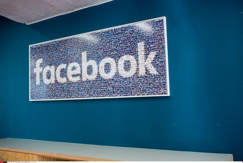 """""""Facebook"""" ruošia programėlę televizoriams"""