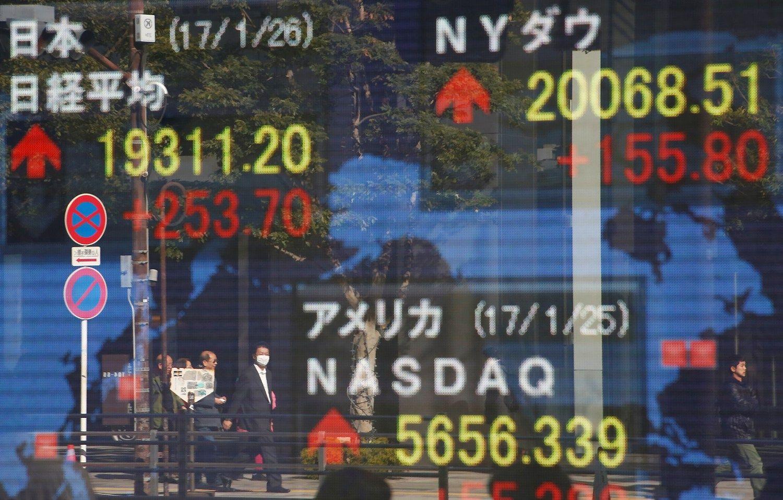 Didžiausias pasaulyje pensijų fondas pasiekė rekordinius rezultatus