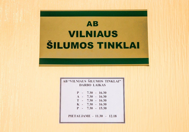 """VŠT liks dirbti 600 """"Vilniaus energijos"""" darbuotojų"""