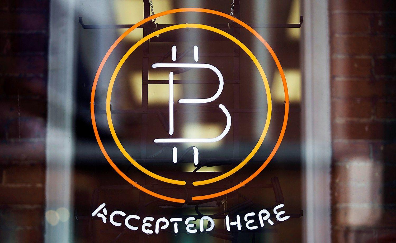 Neigiamas sprendimas dėl ETF fondo neparklupdė bitkoino