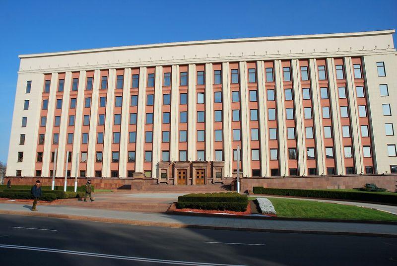 Minskas – Baltarusijos sostinė. Prezident?ros pastatas. Irmos Verbienės (VŽ) nuotr.