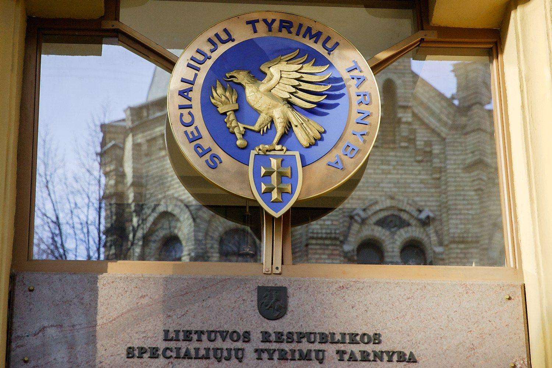 STT tiria viešuosius pirkimus Šilalės rajono savivaldybėje